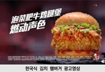 南韓泡菜作為健康食品深受中國消費者青睞