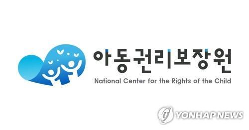 南韓兒童權利保障院攜韓聯社開展被領養者尋親活動