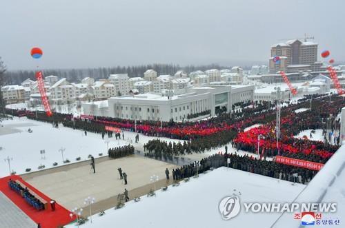 朝鮮革命聖地三池淵城建工程三期動工