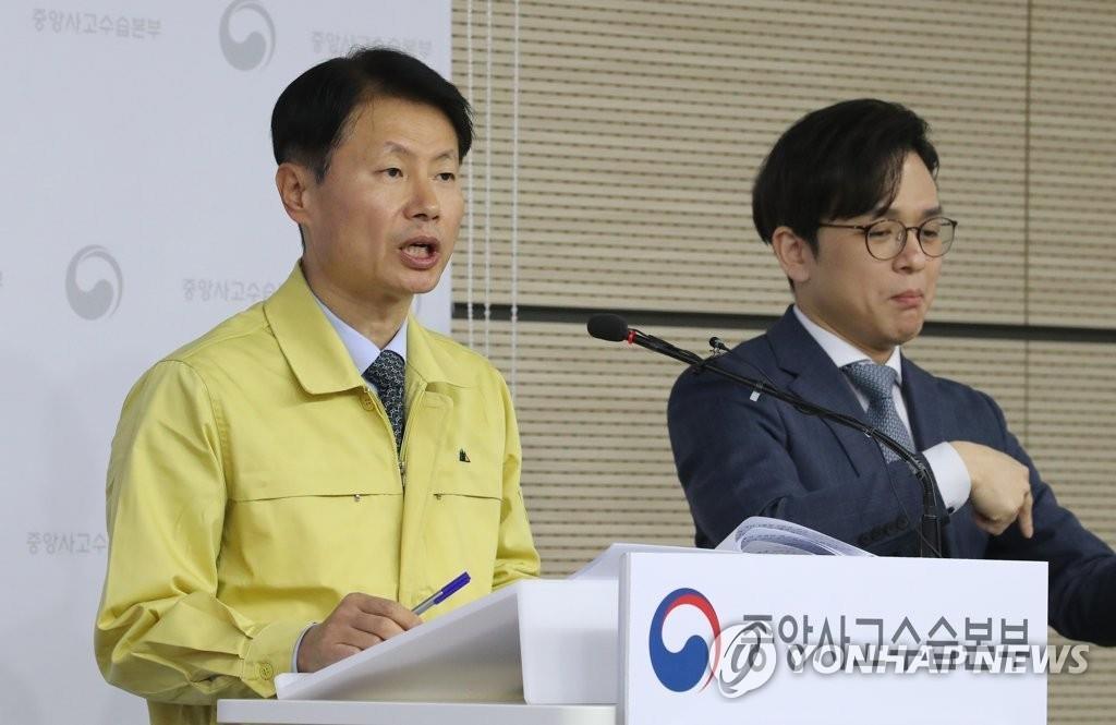 韓政府:湖北省確診病例激增係因統計口徑變化