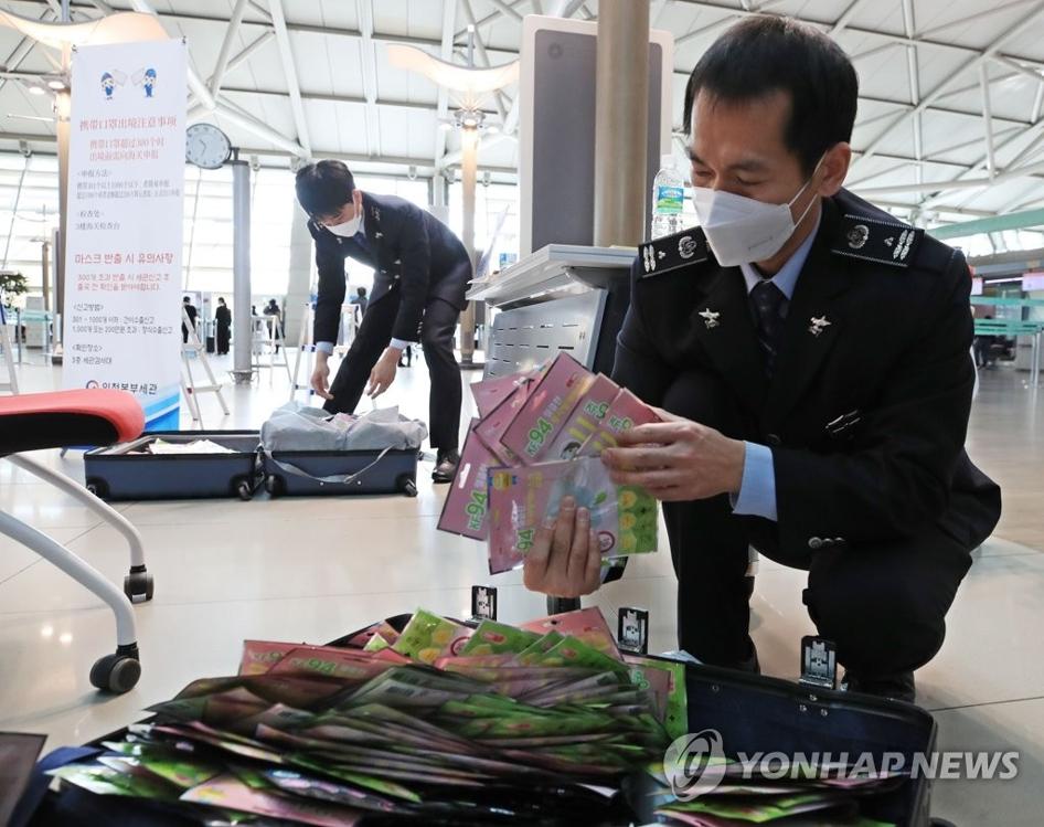 南韓海關截獲非法出口70萬醫用口罩