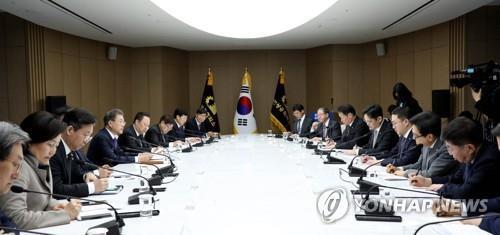 2020年2月13日韓聯社要聞簡報-2