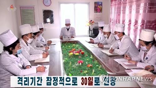 朝鮮延長外國機構職員隔離觀察期限至3月1日