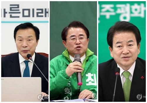 南韓三個在野黨宣佈合併