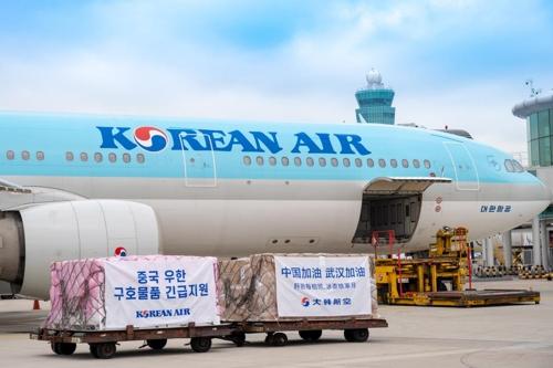 大韓航空向武漢捐贈4萬個口罩