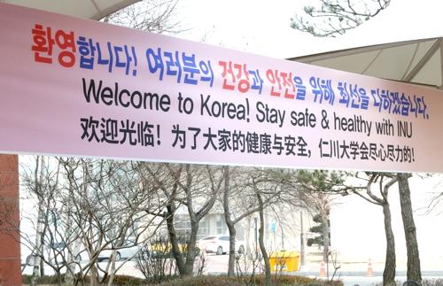 在韓中國留學生:住校隔離雖憋悶但安全