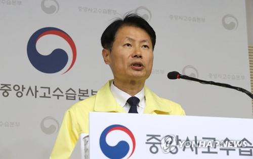 2020年2月20日韓聯社要聞簡報-2