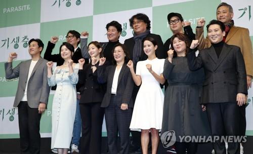 一週韓娛:《寄生蟲》團隊開記者會 防彈發佈新輯