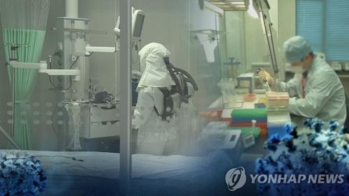 詳訊:南韓新增52例感染新冠病毒確診病例 累計156例