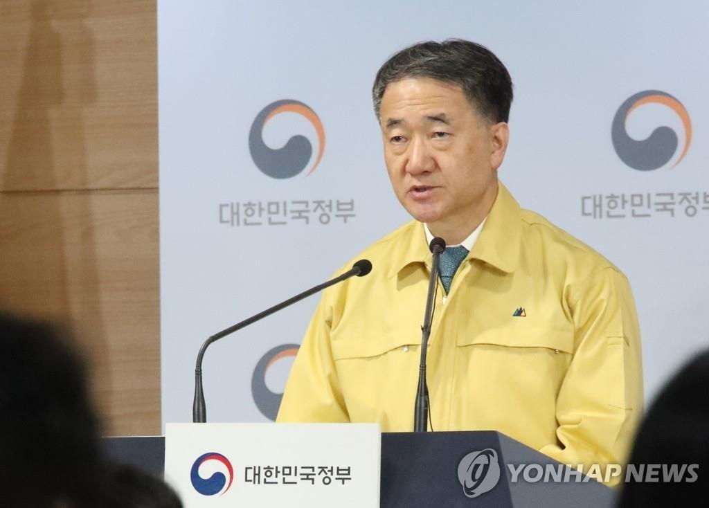 2020年2月21日韓聯社要聞簡報-2