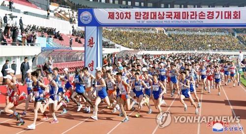 朝鮮取消4月平壤馬拉松大賽嚴防新冠疫情流入