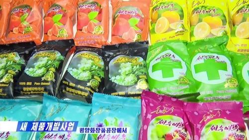 朝鮮致力於研製醫用口罩等防護用品