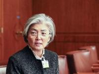 韓外長:中國部分地區隔離自韓旅客舉措過當