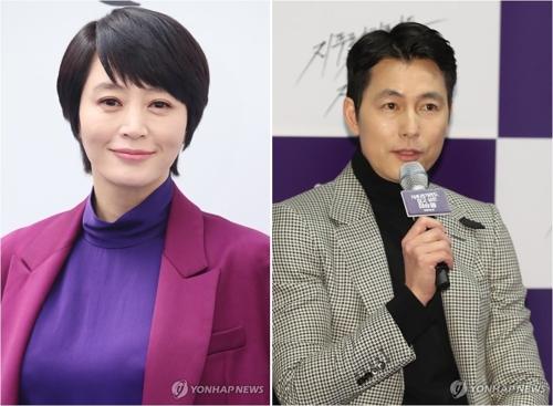 南韓演藝界人士紛紛捐款助力抗疫