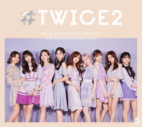 《#TWICE2》封面 JYP供圖(圖片嚴禁轉載複製)