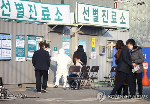 詳訊:南韓新冠確診病例增至1766例 死亡13例