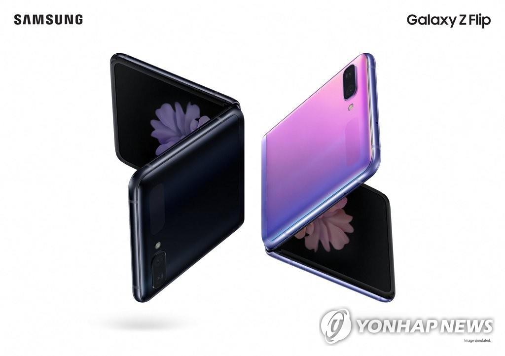 三星折疊屏機Galaxy Z Flip在華上市