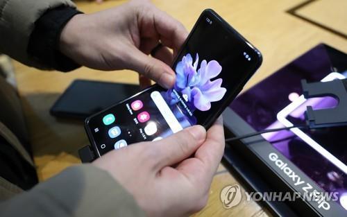 三星折疊屏機Galaxy Z Flip在華全網再售罄