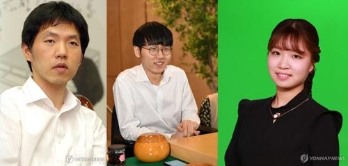 武漢大學致函感謝韓三名圍棋手捐款抗疫