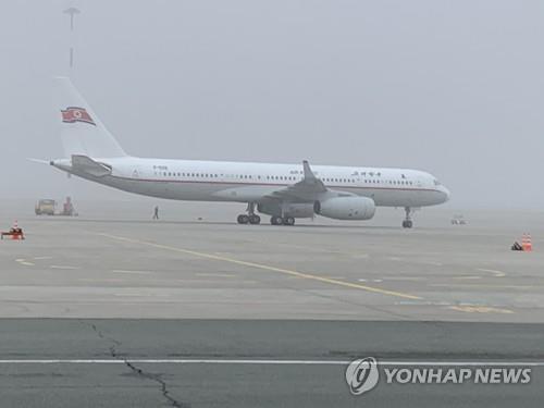 朝鮮安排航班將各國外交官送至俄羅斯