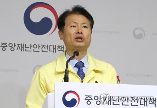 2020年3月9日韓聯社要聞簡報-2