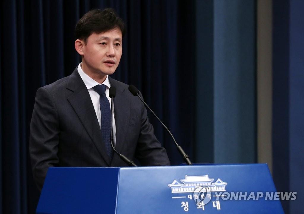 南韓就日本未事先通報限制入境措施表遺憾