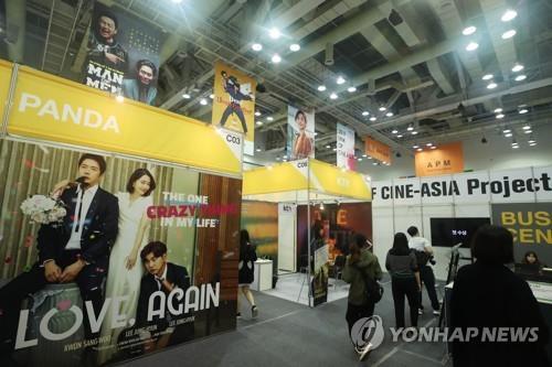 資料圖片:2019亞洲電影市場現場照 韓聯社(圖片嚴禁轉載複製)