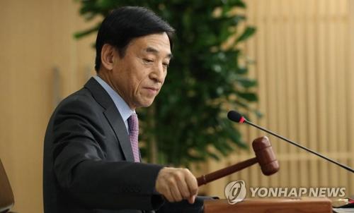 詳訊:南韓央行將基準利率下調至0.75%