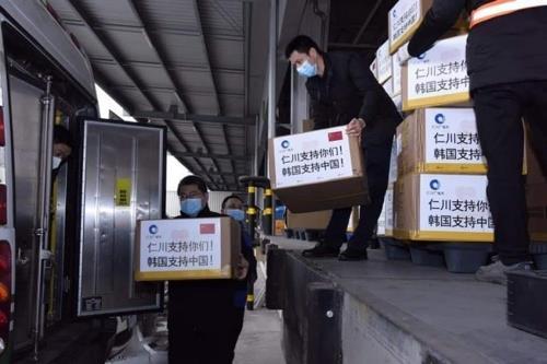 資料圖片:南韓仁川市向中國重慶市贈送的防護物資 韓聯社