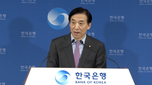 韓央行行長:2020年經濟增長恐將低於2.1%