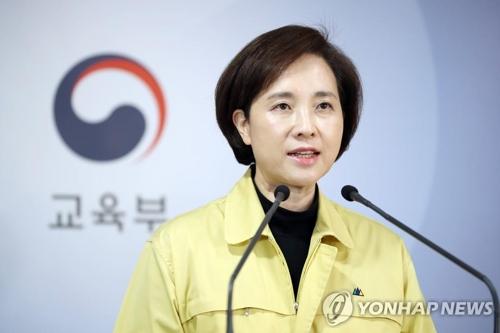 2020年3月17日韓聯社要聞簡報-1
