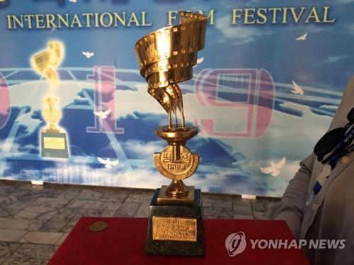 平壤國際電影節10月16日開幕