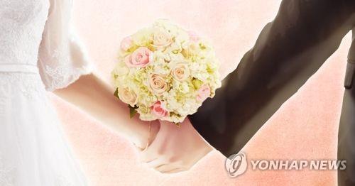南韓2019年結婚率4.7‰創歷史新低