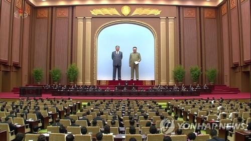 朝鮮疫情下如期舉行4月最高人民會議