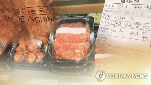 南韓2月泡菜進口受疫情影響大減