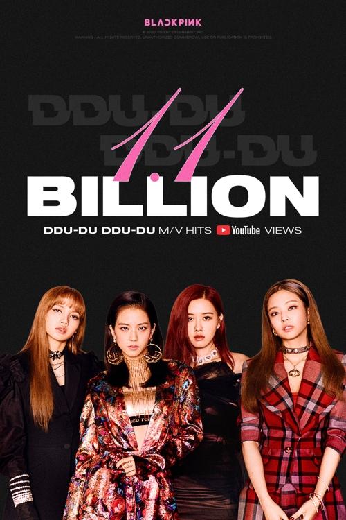 BLACKPINK《DDU-DU DDU-DU》MV播放量破11億