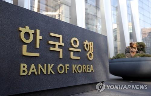韓央行將向金融機構提供無限流動性支援