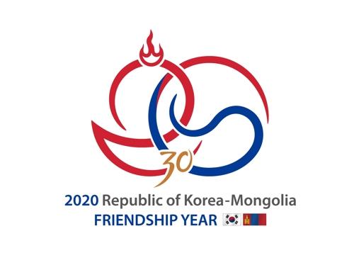 韓蒙領導人互致賀信紀念建交30週年