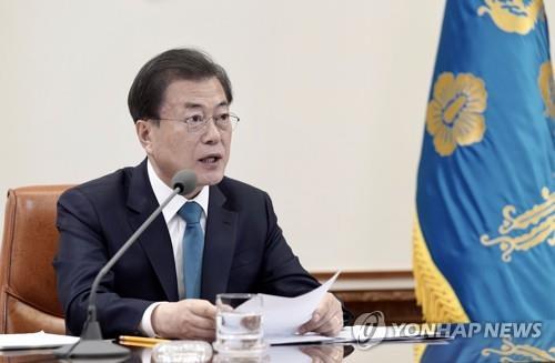 詳訊:文在寅表示將與國際社會共用南韓成功抗疫模式
