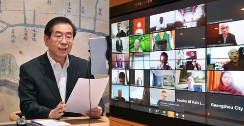 首爾市長樸元淳與45個城市市長舉行共同應對新型冠狀病毒視頻會議。韓聯社/首爾市政府供圖(圖片嚴禁轉載複製)