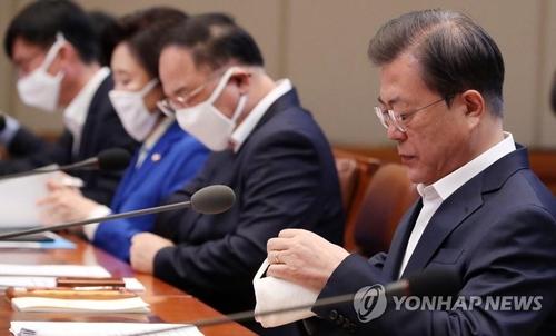 2020年3月30日韓聯社要聞簡報-2