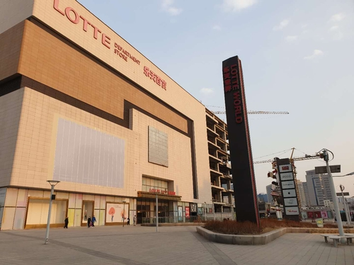 樂天百貨瀋陽店下月正式關閉