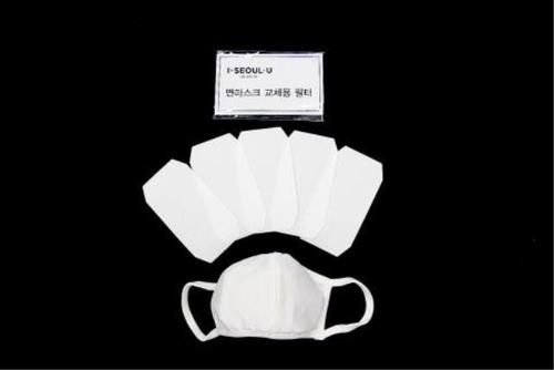 首爾市向外國人提供10萬隻可換濾芯口罩