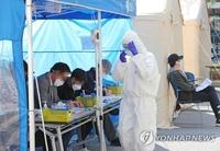 詳訊:南韓新增125例新冠確診病例 累計9786例