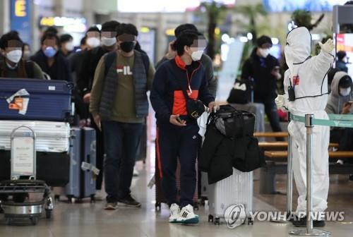 韓政府:絕無計劃禁止南韓公民入境