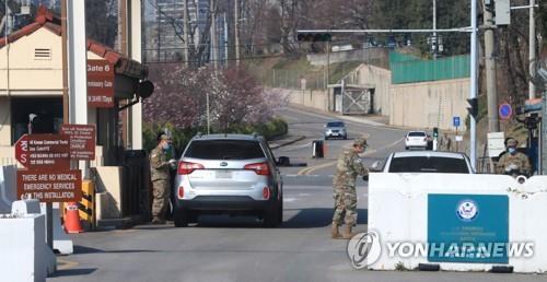 韓政府擬制定法律補助美軍停薪韓籍僱員