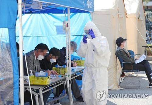 簡訊:南韓新增94例新冠確診病例 累計10156例