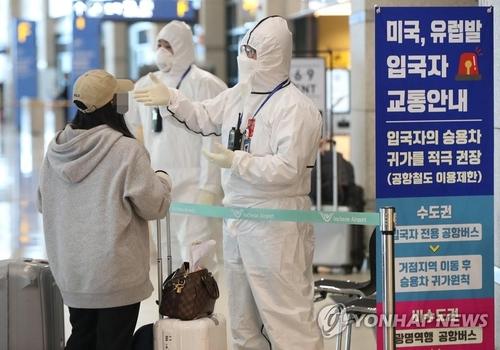 韓防疫部門:嚴懲服用退燒藥瞞報入境行為