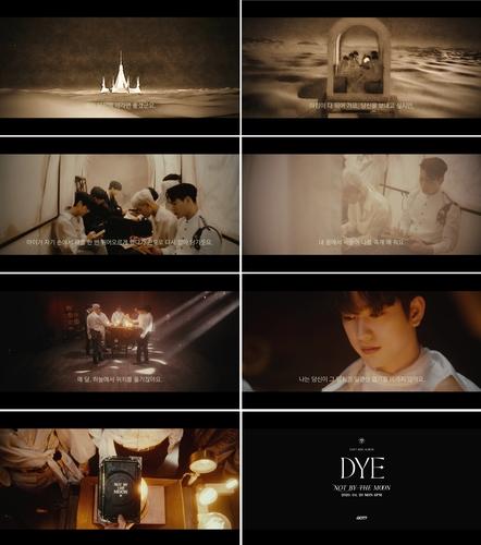 GOT7將攜新專輯《DYE》回歸
