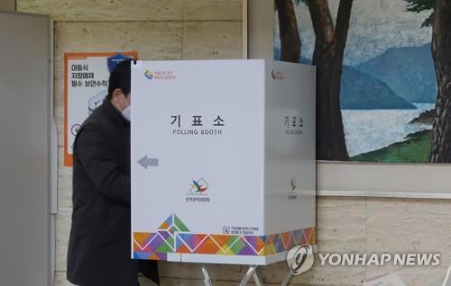 南韓第21屆國會議員選舉投票站共1.433萬處